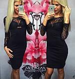 """Черное трикотажное платье с гипюровым верхом """"Lady"""", фото 3"""