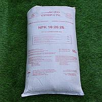 Комплексное удобрение Диаммофоска NPK 10:26:26 25 кг, фото 1