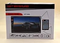 """Автомагнитола с сенсорным дисплеем 7010B (7"""")"""