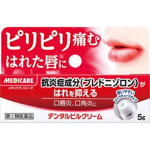 Morishita Jintan Medicare Dental Pill Cream (5 г) крем при воспаленных, отечных и шелушащихся губах