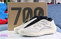 Мужские Кроссовки Adidas Yeezy 700 V3 Azael Белые