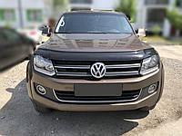 Мухобойка +на капот  VW Amarok с 2010 г.в. (Фольксваген Амарок) Vip Tuning
