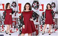 Стильное короткое платье-трапеция с кружевом размеры 48-54 арт 1253