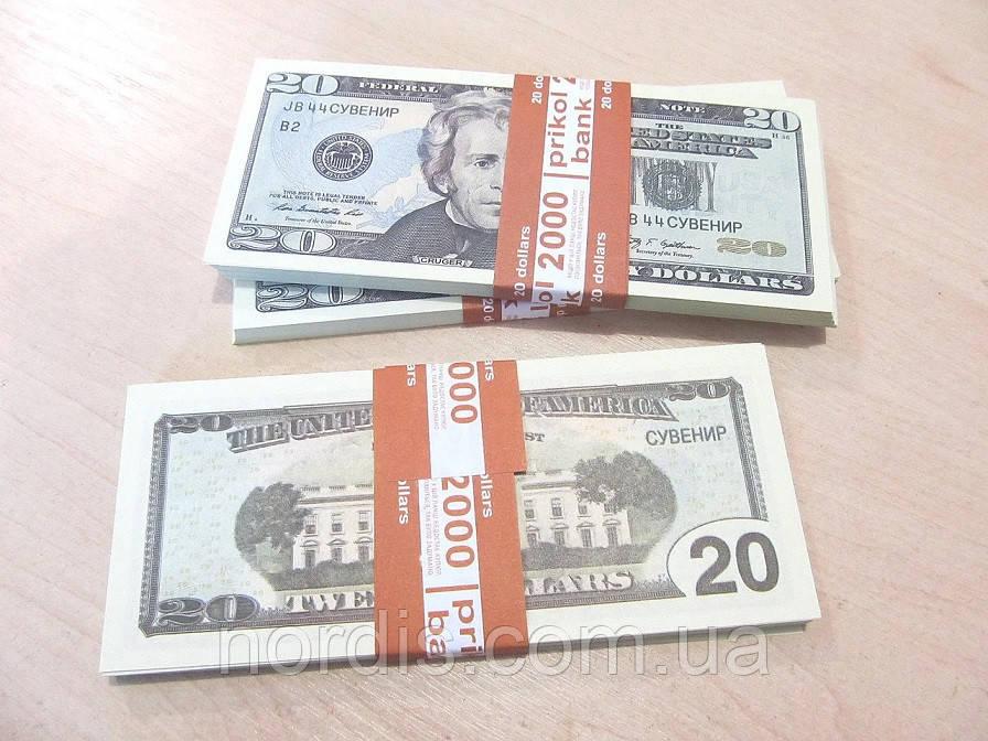 Сувенирные деньги 20 долларов. Пачка долларов 80 шт.
