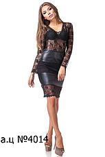 Стильное платье из гипюра со вставками из экокожи, фото 3