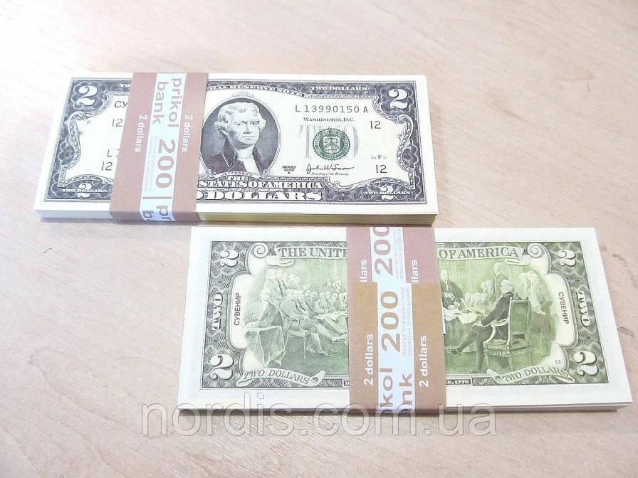 Сувенирные деньги 2 доллара. Пачка долларов 80 шт.