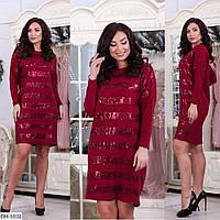 Модное ангоровое платье с пайеткой размеры батал 48-58 арт 2941