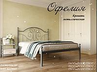 Металлическая кровать Офелия ТМ «Металл-Дизайн»