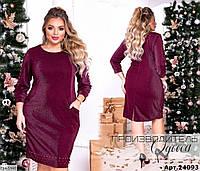 Красивое трикотажное приталенное платье с блеском размеры 50-56 арт 2704