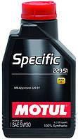 Масло моторное MOTUL SPECIFIC MB 229.51 5W-30 1L