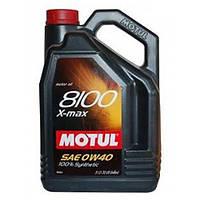 Масло моторное MOTUL 8100 X-max 0W-40 5L