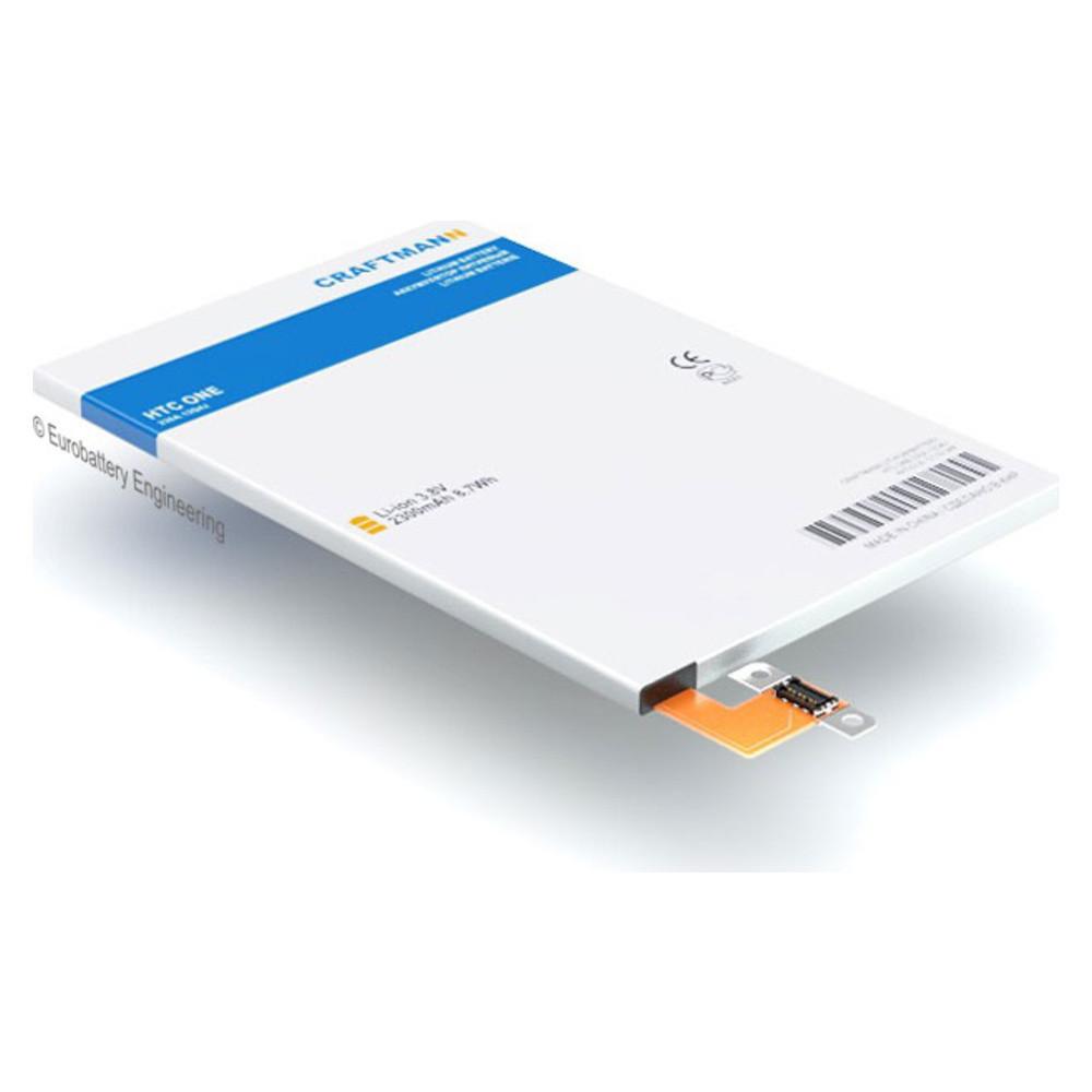 Акумулятор для HTC ONE 2300mAh – BN07100; 35H00207-01M [Craftmann]
