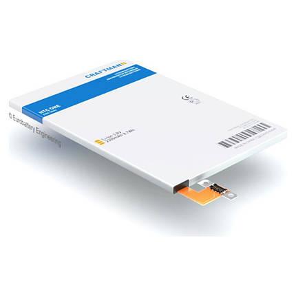 Акумулятор для HTC ONE 2300mAh – BN07100; 35H00207-01M [Craftmann], фото 2