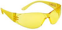 Очки Lux Optical POKELUX 60556 открытые, желтые