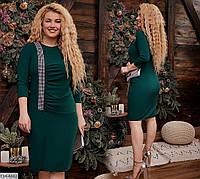 Красивое приталенное платье со стразами размеры 48-60 арт 1035