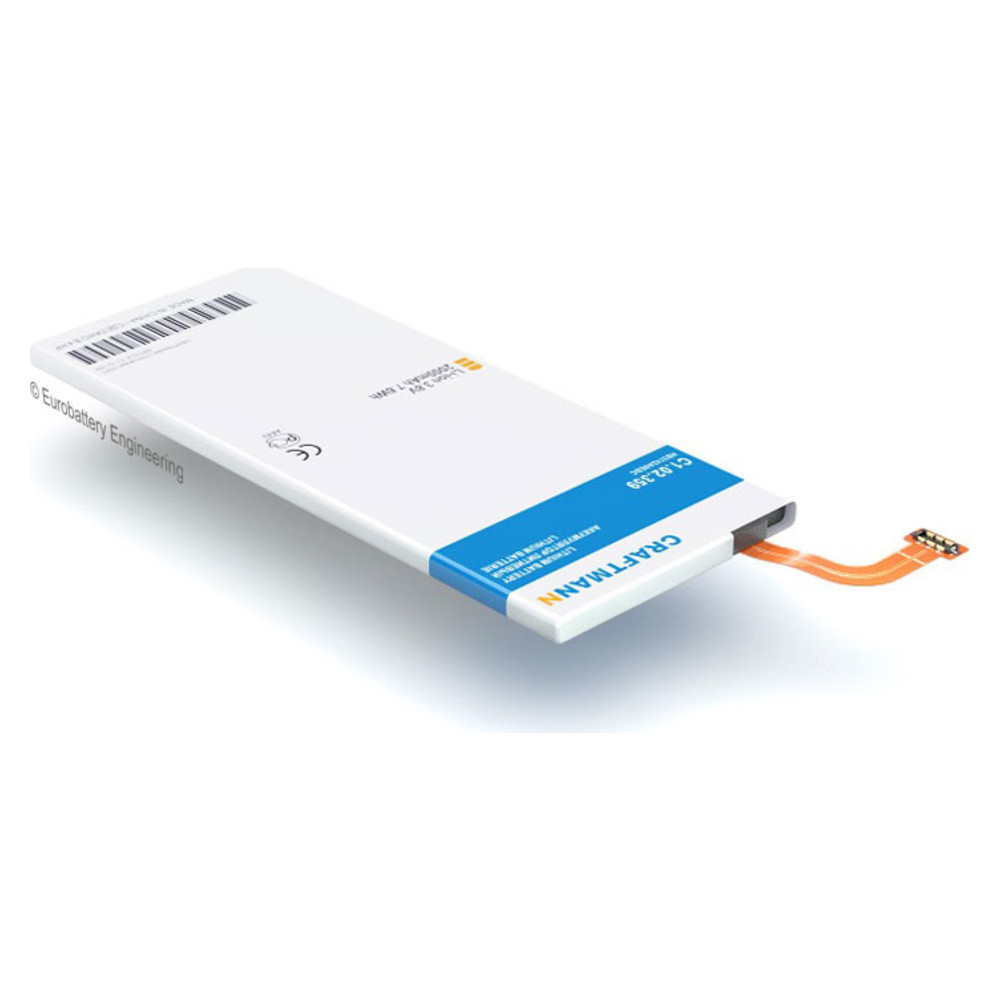 Акумулятор для HUAWEI ASCEND P6 2000mAh – HB3742A0EBC [Craftmann]