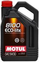 Масло моторное MOTUL 8100 Eco-lite 5W-30 4L
