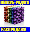 НЕОКУБ ВЕСЕЛКА - 6цветов, 5мм, 216шт, ★сама яскрава веселка★, фото 4