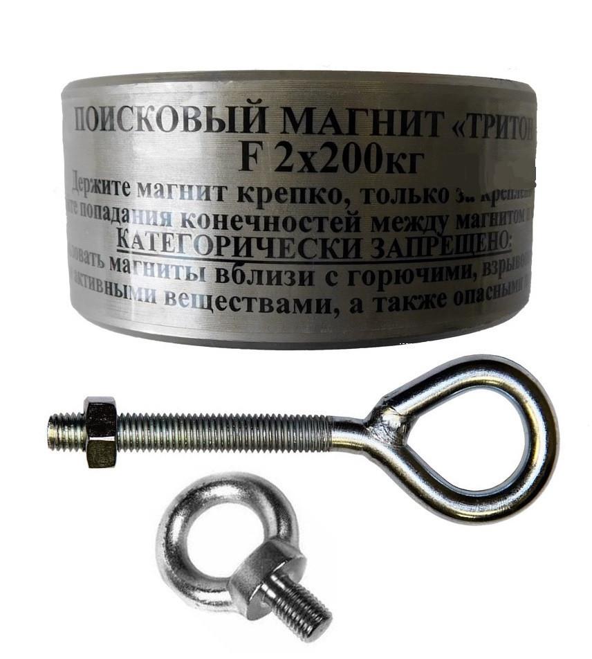 Двосторонній пошуковий магніт ТРИТОН F200*2, 300кг, N42 Альпіністський трос і доставка БЕЗКОШТОВНО!