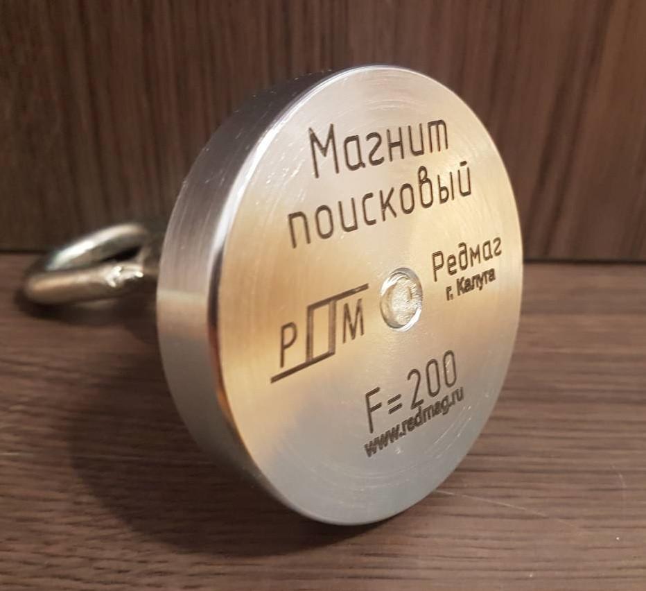 """Односторонній пошуковий магнит """" РЕДМАГ F200, ☑зусилля 240кг ❖ТРОС в подарунок❖"""