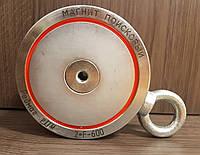 Двухсторонний поисковый магнит РЕДМАГ F600*2, ✔сила 600кг ♕Доставка и ТРОС в подарок♕