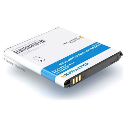 Аккумулятор для SAMSUNG GT-i8530 GALAXY BEAM 2000mAh – EB585157LU [Craftmann], фото 2
