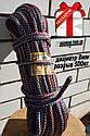 Полипропиленовый трос для поискового магнита 8мм , 500кг на разрыв, 20 метров, фото 2