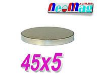 ☾РЕАЛЬНО✔N42☽ Польский неодимовый магнит, самый тонкий 45х5, сила 35 кг, ☾ПОДБОР 100%☽