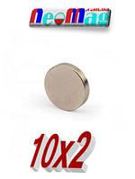 Магнит диск 10х2 мм, неодимовый супер магнит 1,5 кг, N42. ●Польша●ВСЕ РАЗМЕРЫ●