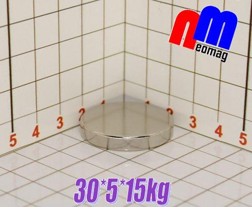 Постійний магніт неодимовий 30*5*15кг, N42, ПОЛЬЩА
