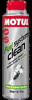 Промывочное масло MOTUL Fuel System Clean Auto 10 л