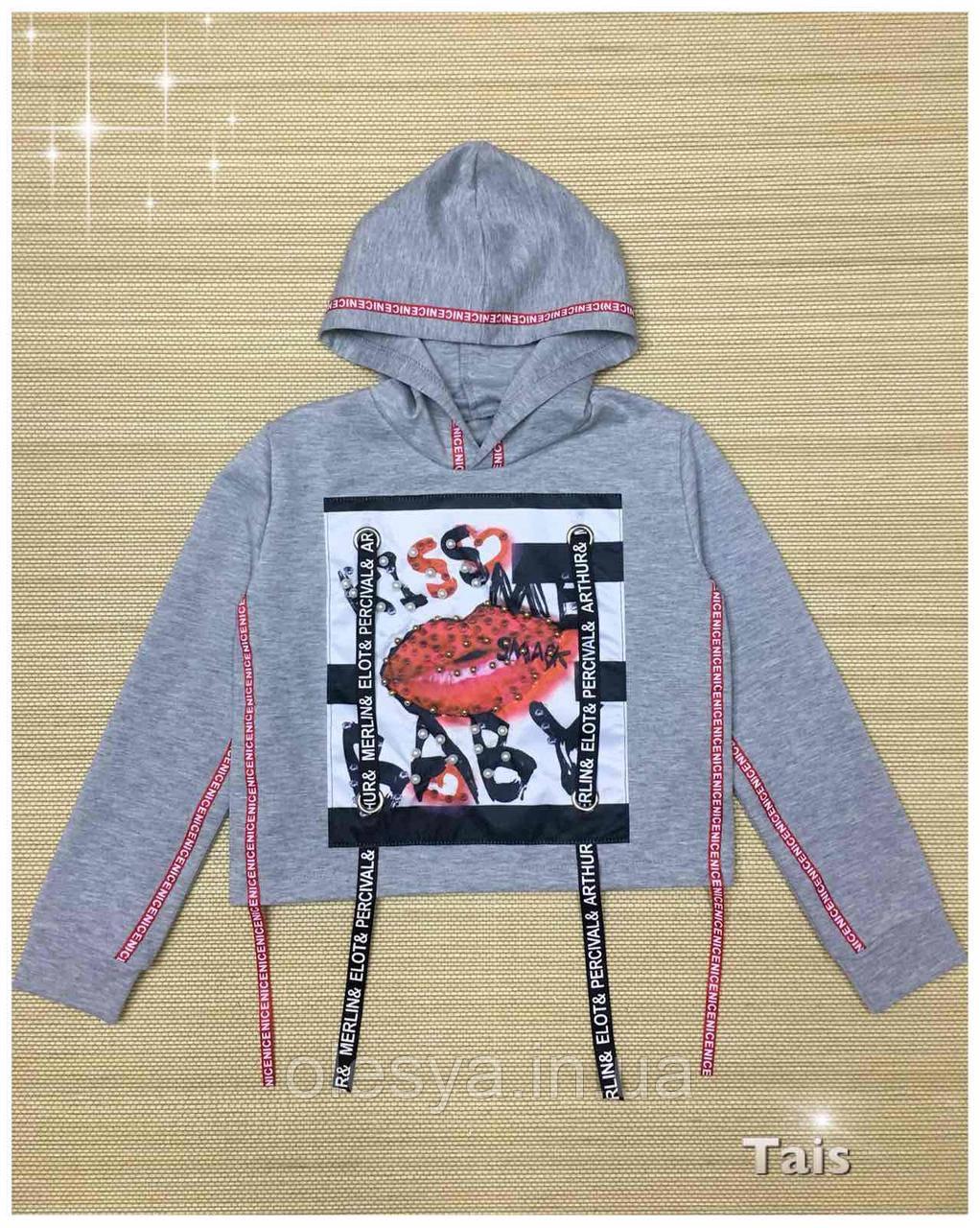 Модная короткая кофта с капюшоном на девочек Размеры 122- 134