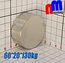Магніти неодимові шайба 60*20*130кг, N42, ПОЛЬША ☀ПІДБІР☀ОБМІН☀ГАРАНТІЯ☀, фото 2