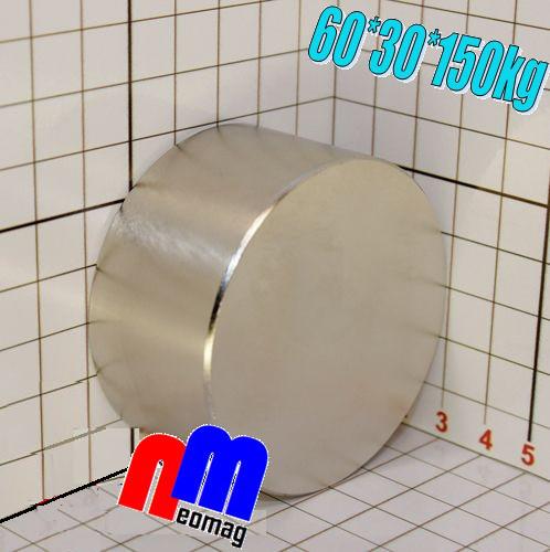 Універсальний польський неодимовий магніт шайба-диск 60*30*150кг, N42 ✔ПІДБІР✔ОБМІН✔ГАРАНТІЯ✔