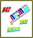 Маленький Польський неодимовий магніт 5мм*5мм, 1Кг, N42, фото 3