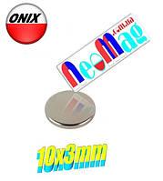 Маленький Польский неодимовый магнит 10мм*3мм, 2,5кг, N42