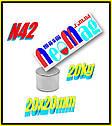 Польский неодимовый магнит бочёнок 20мм*20мм, 20кг, N42, фото 2