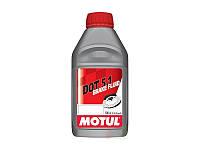 Тормозная жидкость MOTUL DOT 5.1 Brake Fluid  1 л