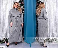 Стильное тёплое платье длиной макси для повседневного образа размеры 48-62 арт 3292