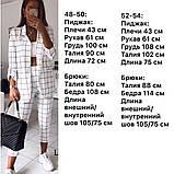 Костюм женский летний, брючный, в клетку. чёрный, белый Размер: 42-44, 44-46, 48-50, 52-54, фото 3