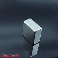 Прямоугольник магнит неодимовый 20х20х10мм , сцепление 11кг, N42