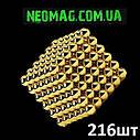 НЕОКУБ ЗОЛОТО, покриття напилення частинками золота! + ПОДАРУНОК!, фото 2