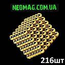 НЕОКУБ ЖОВТИЙ+новинка 2018! 5мм кульки, 216шт, ПОДАРУНОК!, фото 2