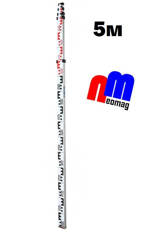 Рейка геодезическая 5м в чехле под нивелир