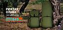 Рюкзак для металошукача і лопати «ЛІС» - Oxford 600d, фото 4