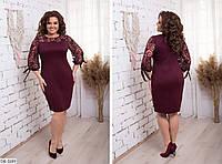 Красивое приталенное платье с вышивкой на сетке размеры 48-54 арт 525