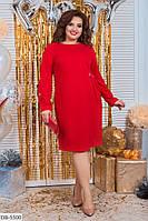 Красивое строгое платье на каждый день размеры 48-62 арт 3277