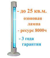 Облучатель бактерицидный бытовой кварцевая лампа ОBB 15P OZONE