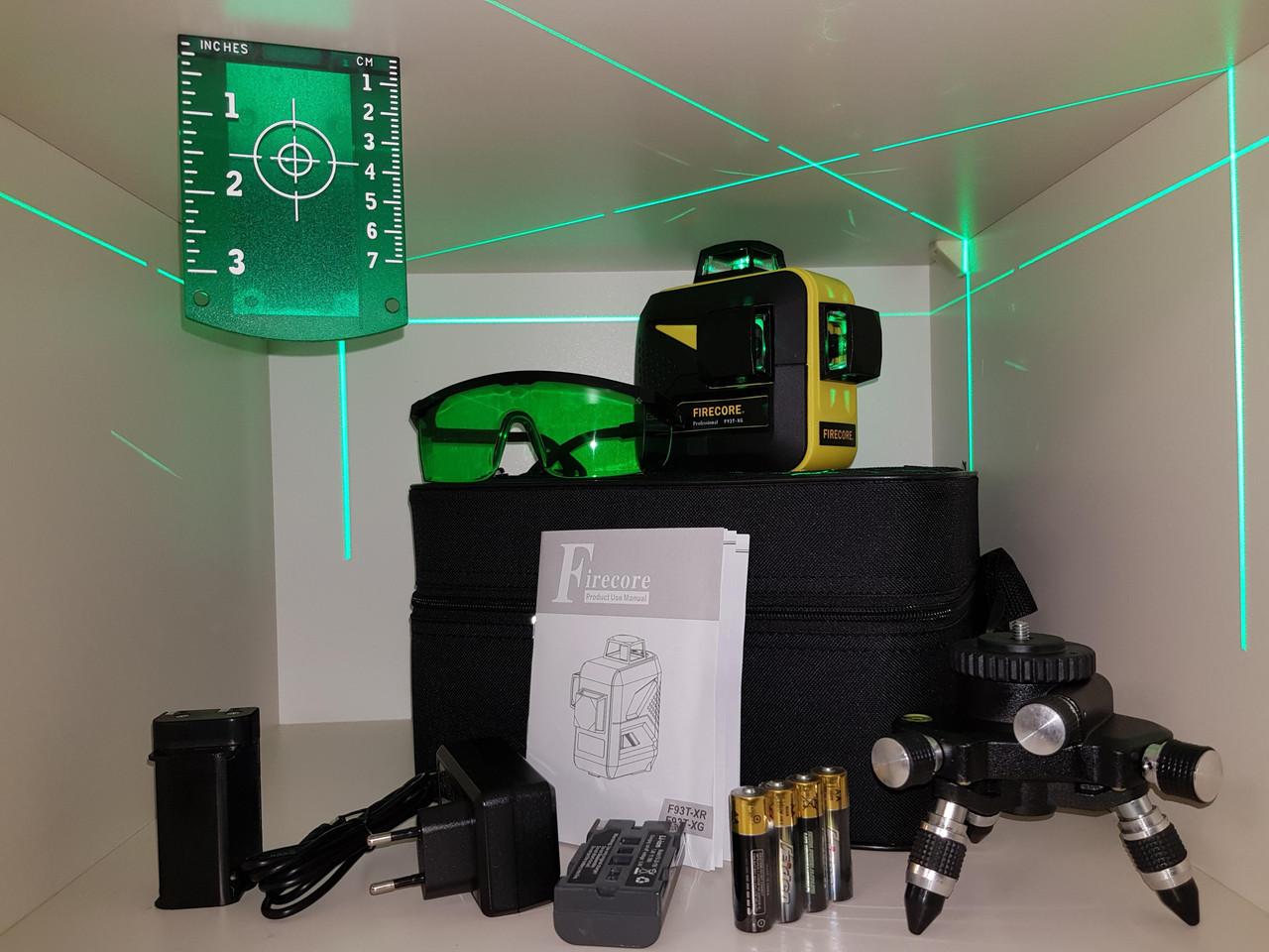 ☀БІРЮЗОВИЙ ПРОМІНЬ⇒50м☀⏏ПРИЙМАЧ☀ Лазерний рівень Firecore F93T XG ➤⏏максимальна комплектація