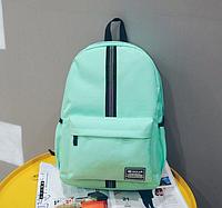 Рюкзак с полосой бирюзовый, рюкзаки женские, женский рюкзак, жіночі рюкзаки, жіночий рюкзак
